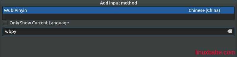 add fcitx wbpy input method
