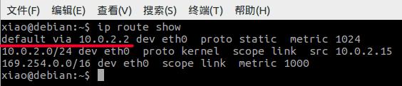 find default gateway on linux