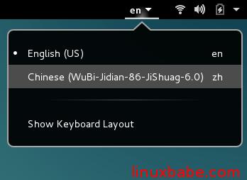 install wubi input method on debian 8 gnome