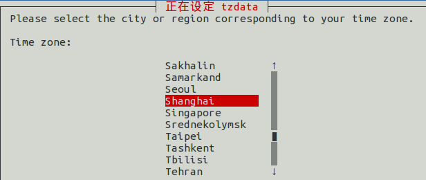 select the city or region corresponding to your time zone.