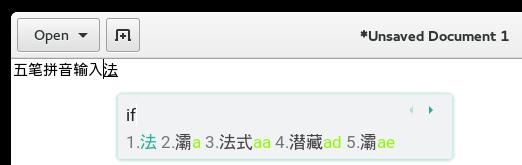 wubi-pinyin input method