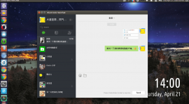 How To Install WeChat on Linux