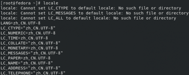 3 Ways to Fix SSH Locale Environment Variable Error - LinuxBabe