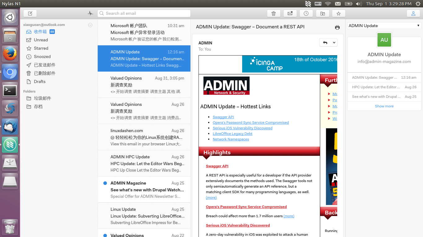 N1 Mail