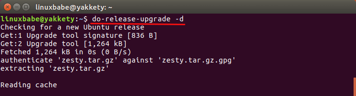 upgrade ubuntu 17.04 command line