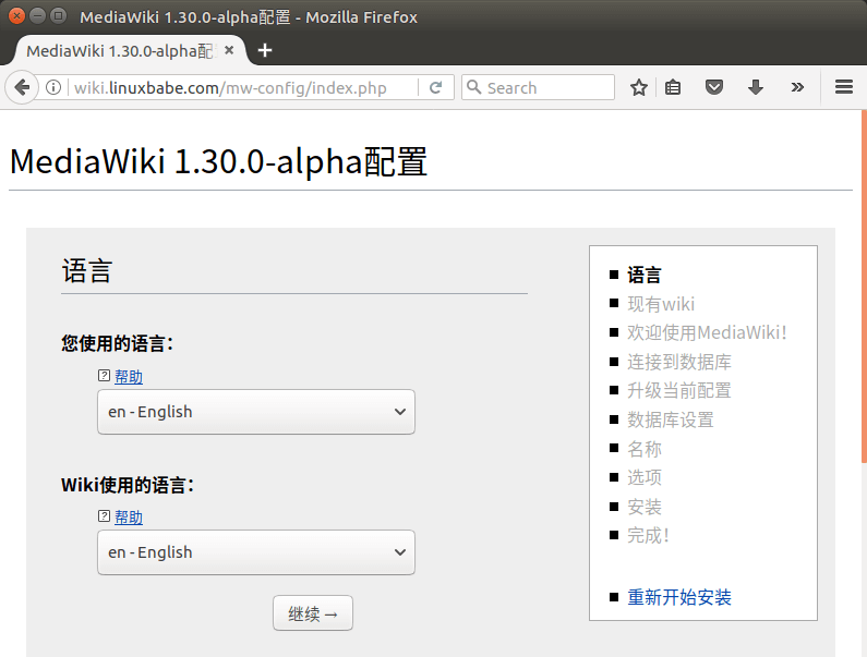 install mediawiki on ubuntu 16.04