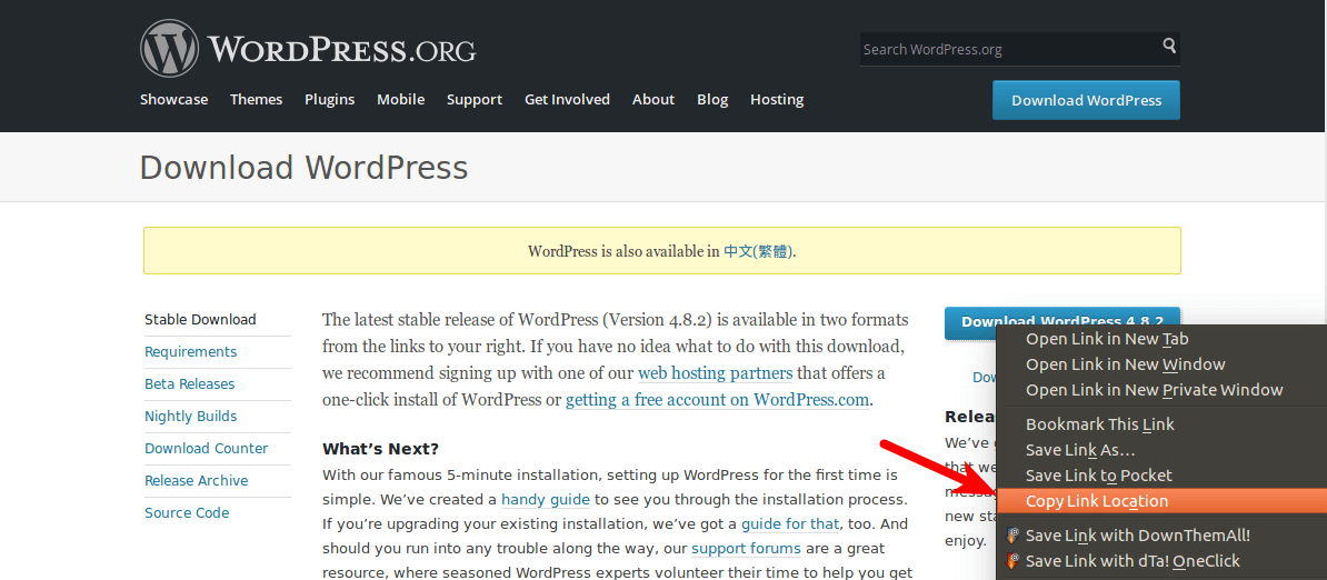install wordpress on ubuntu 17.10