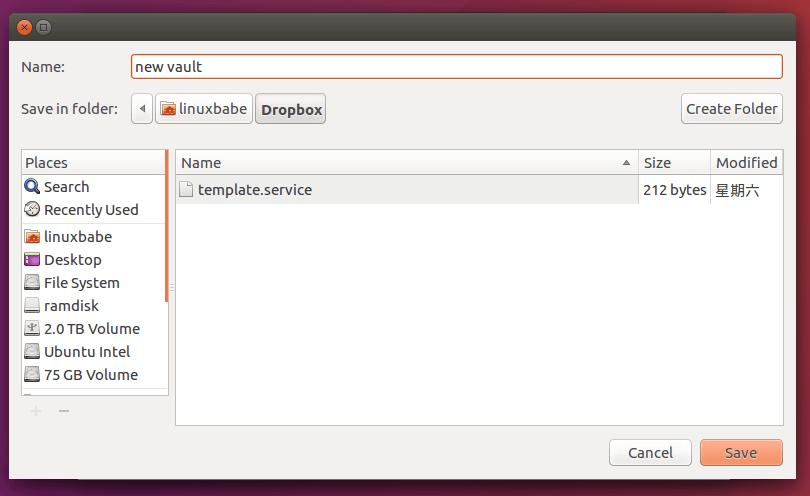 cryptomator ubuntu 17.10