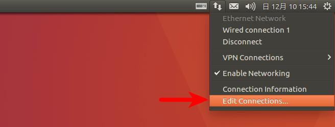 How to Set up Quad 9 DNS on Ubuntu 16 04 and Ubuntu 17 10