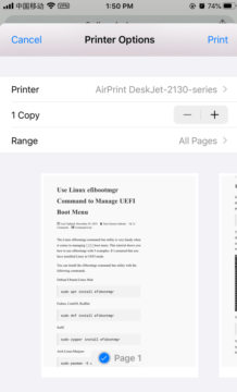 centos 8 cups airprint